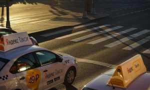 Яндекс такси и Западный скоростной диаметр